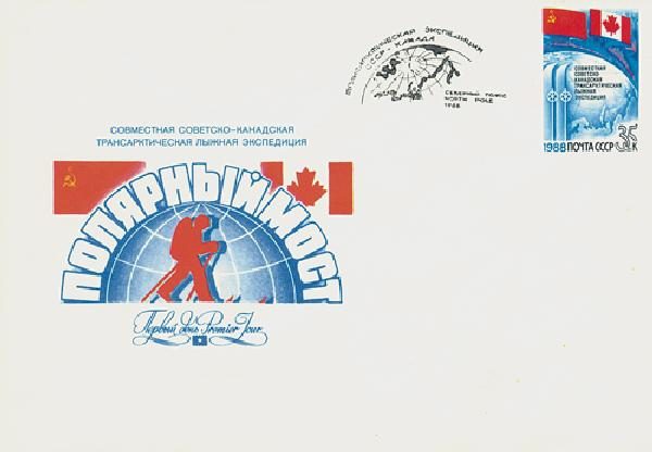 North Pole Expo Cover, Soviet Union 1988