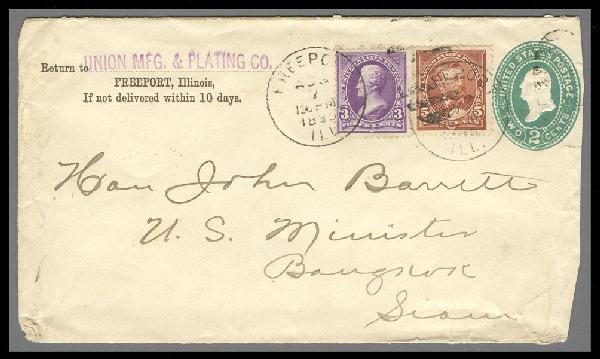 1894 1st Bureau Issue 3c & 5c Singles on 2c Entire to Bangkok, Siam