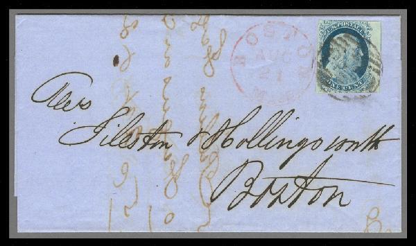 1852 1c Franklin Type IV Sheet Margin Single (Scott #9) on 1854 Folded Letter