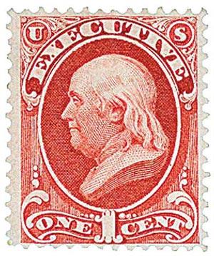 1873 1c car, executive, hard paper