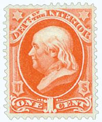 1873 1c ver, interior, hard paper