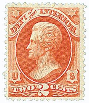 1873 2c ver, interior, hard paper