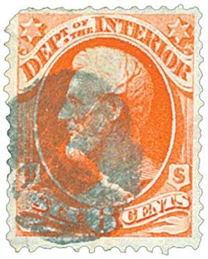 1873 6c ver, interior, hard paper