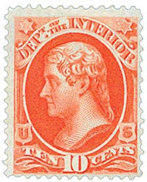 1873 10c ver, interior, hard paper