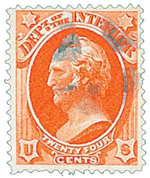 1873 24c ver, interior, hard paper