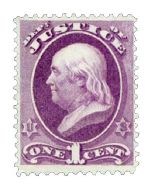1873 1c pur, justice, hard paper