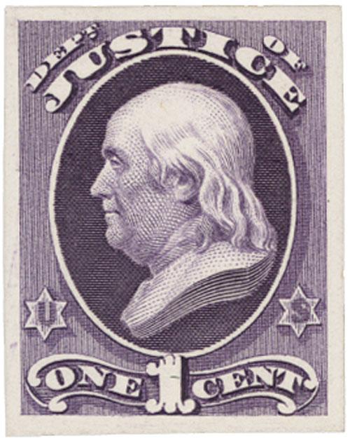 1873 1c purple, Justice
