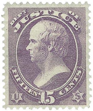 1873 15c pur, justice, hard paper