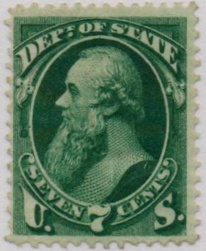 1873 7c dk grn, state, hard paper