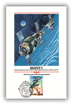 1981 10th Anniversary Space Proofcard