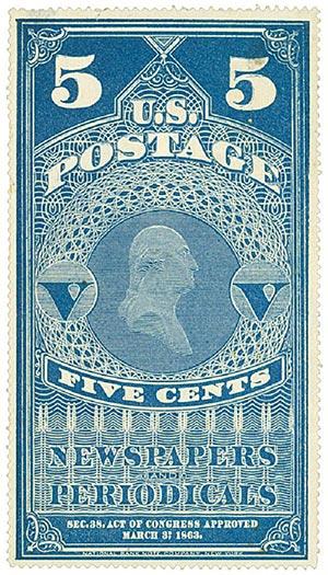 1881 5c dk bl, hard paper, no gum