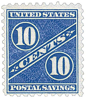 1940 10c Postal Savings, deep ultramarine, unwatermarked