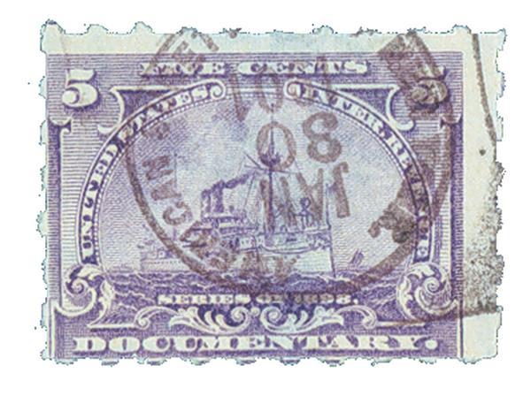1898 5c lilac, Hyphen Hole