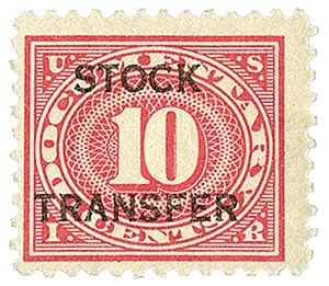 1918-22 10c Stock Transfer Stamp, carmine rose, horizontal overprint, perf 11