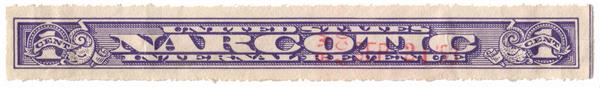 1919-64 1c violet, Rouletted 7