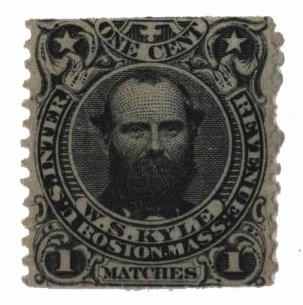 1864 1c Proprietary Match Stamp - W.S. Kyle, black, silk paper
