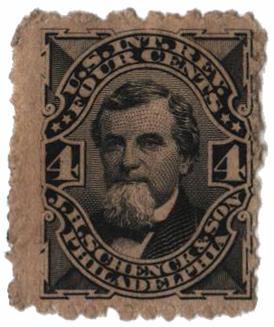 1862 1c Proprietary Medicine Stamp - black
