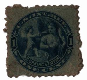 1864 1c blue, perf