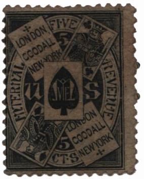 1864 5c black, silk paper