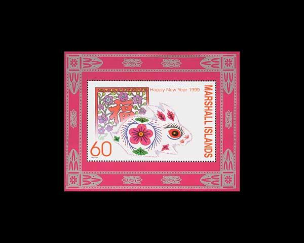 Scott Mounts 189 x 151mm (7.44 x 5.94') Chinese New Year  Package of 5