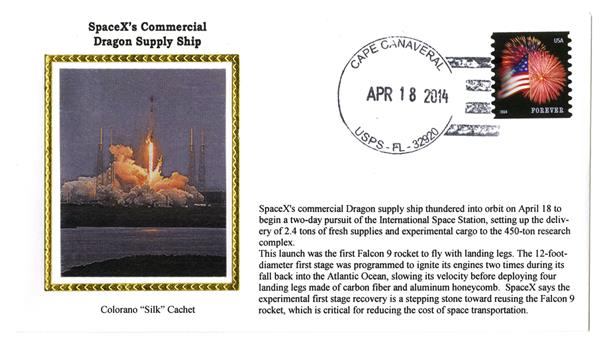 SpaceX Commercial Dragon Supply Ship