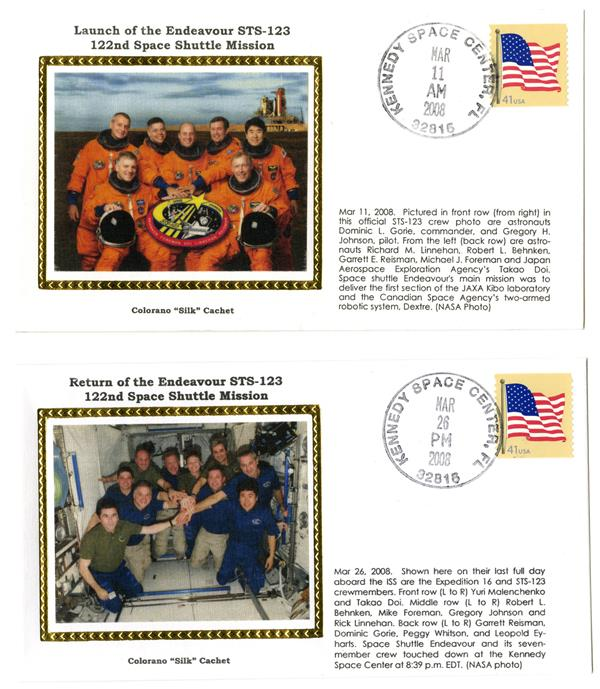 STS-123 Launch and Return Covers