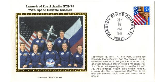 STS-79 Launch Cover