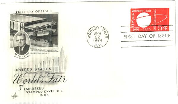 5c maroon 1964