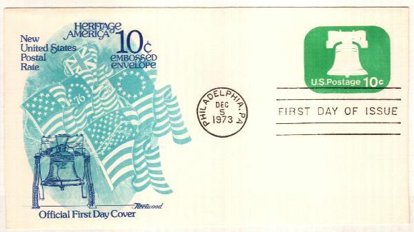 10c emerald 1973