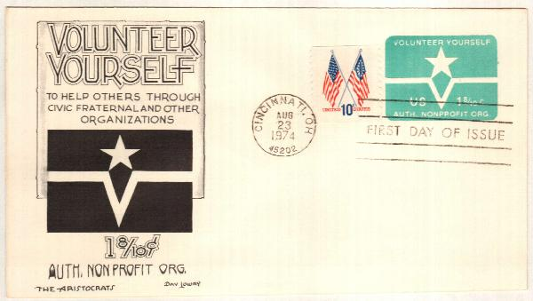 1 8/10c blue green 1974