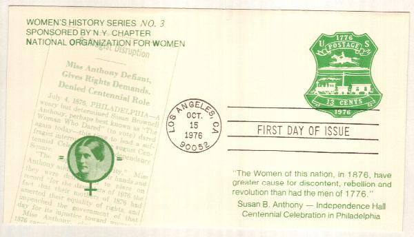 13c emerald 1976