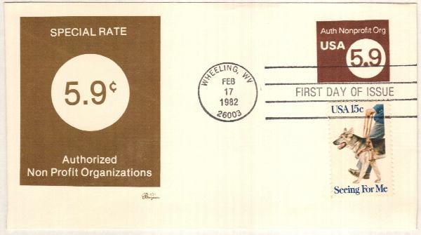 5.9c brown 1982