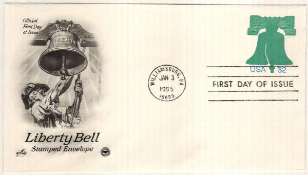 1995 32c Liberty Bell