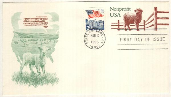 1995 5c Sheep PSE FDC