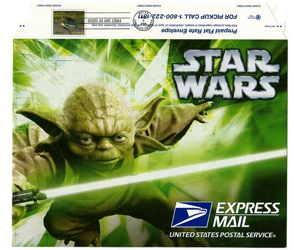 2007 $16.25 Marine One Express Mail Envelope