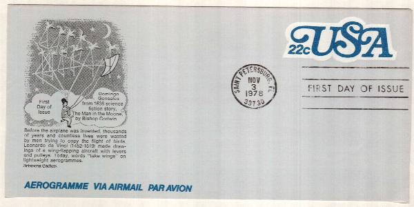 1978 22c Air Post Envelope, blue