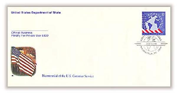 1992 Consular Service Canc. 52c OFM Env