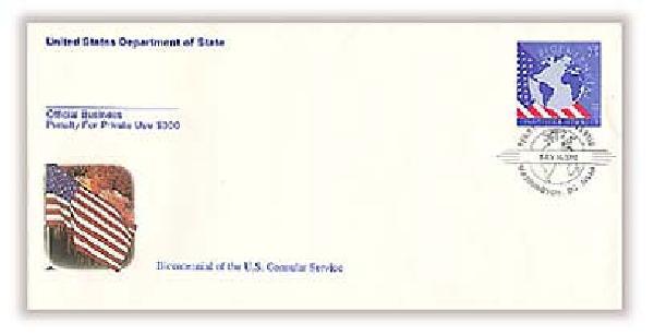 1992 Consular Service Canc 75c OFM Env