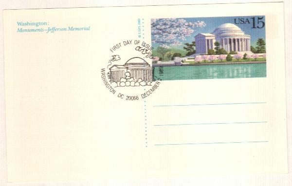 15c Jefferson Memorial
