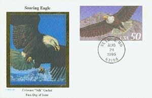1995 50c Bald Eagle