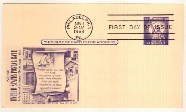 US 1958 3c Statue of Liberty Postal Card