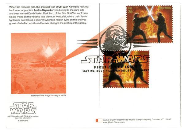 2007 26c Star Wars-A.S./Obi-wan K.2stamp