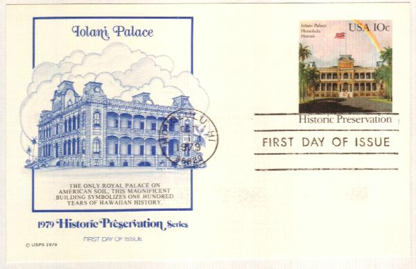 US 1979 10c Iolani Palace Postal Card