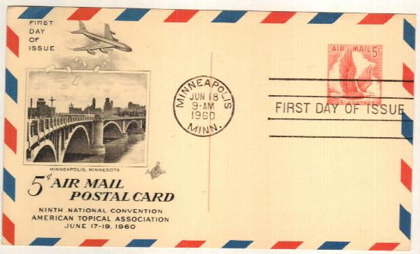 5c 1960 Eagle w/ border