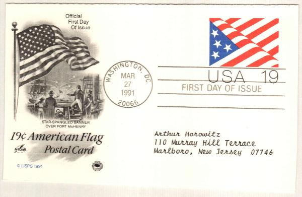1991 Postal Reply C. American Flag