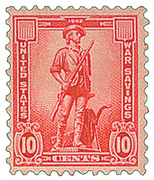 1942 10c War Savings stamp, rose red, unwatermarked