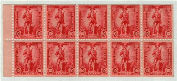 1942 10c War Savings booklet pane, rose red
