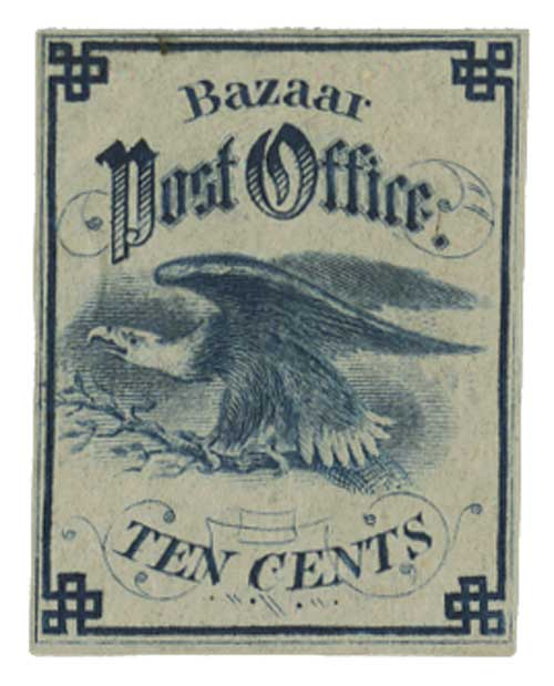1864 10c Sanitary Fair stamp, blue
