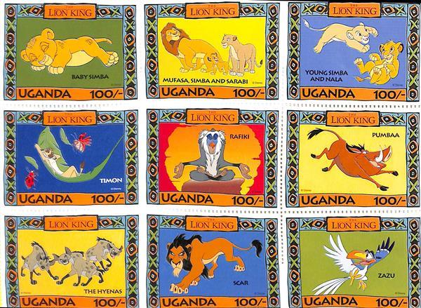1994 Uganda