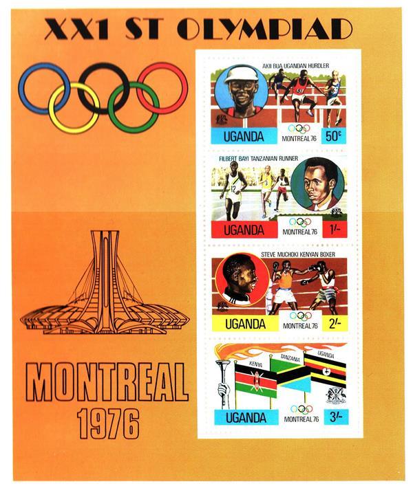 1976 Uganda